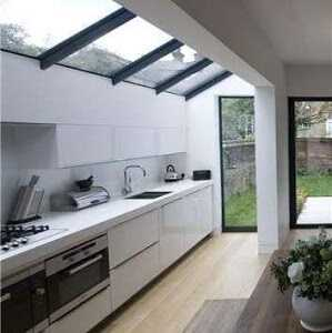 Side Infill Kitchen Extension with cabinet sink